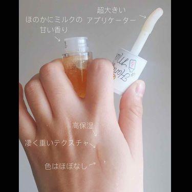 ハニーアンドミルクリップオイル/A'PIEU/リップケア・リップクリームを使ったクチコミ(2枚目)