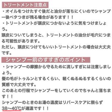 ザ・オリジナル ノーマル/TANGLE TEEZER/ヘアブラシを使ったクチコミ(5枚目)