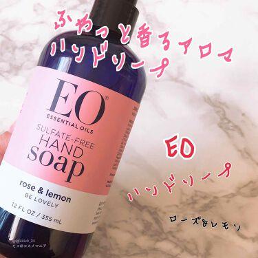 ハンドソープ ローズ&レモン/EO(イーオー)/その他ボディケアを使ったクチコミ(1枚目)