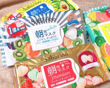チャンユカさんの「サボリーノ目ざまシート<シートマスク・パック>」を含むクチコミ