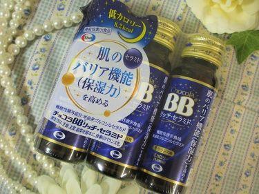 チョコラBBリッチセラミド/チョコラBB/ドリンクを使ったクチコミ(3枚目)