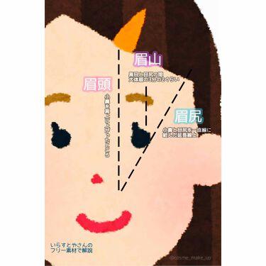 【画像付きクチコミ】こんばんは🙋♀️前に眉の描き方をご紹介しましたが、今日は眉の整え方です💡眉ってなかなか難しいと思うんですけど、一番基本の黄金比をおさえておくだけで簡単にキレイな形が作れます😊(すごく自己流なので決してこれが正解!という方法ではありせ...