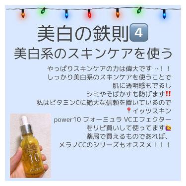 ビタミンC(ハードカプセル)/DHC/美容サプリメントを使ったクチコミ(6枚目)