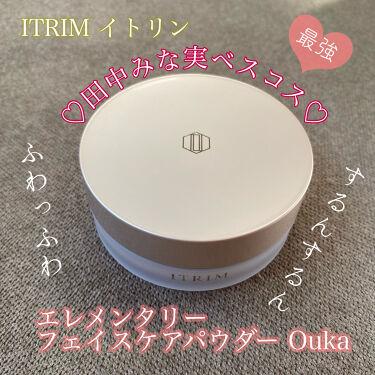 エレメンタリー フェイスケアパウダー Ouka/ITRIM/ルースパウダーを使ったクチコミ(1枚目)