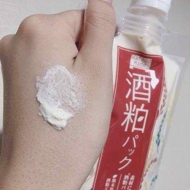 ワフードメイド 酒粕パック/pdc/洗い流すパック・マスクを使ったクチコミ(3枚目)