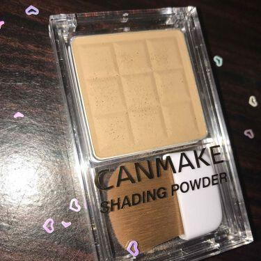 シェーディングパウダー/CANMAKE/プレストパウダーを使ったクチコミ(1枚目)