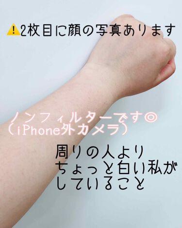 🇰🇷유키(yuki)🐷さんの「DHCはとむぎエキス<健康サプリメント>」を含むクチコミ