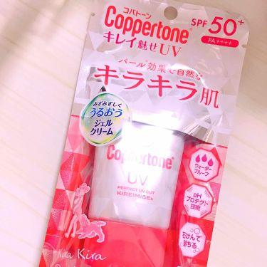 キレイ魅せUV キラキラ肌/コパトーン/日焼け対策・ケアを使ったクチコミ(1枚目)
