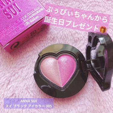 スイ ブラック アイカラー/ANNA SUI/パウダーアイシャドウを使ったクチコミ(1枚目)