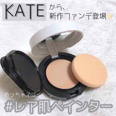 レアペイントファンデーション/KATE/クリーム・エマルジョンファンデーション by マ~イ