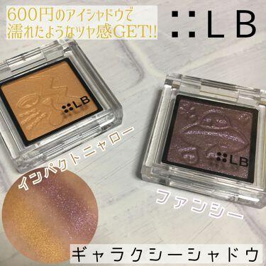 Galaxy Shadow(ギャラクシーシャドウ)/LB/パウダーアイシャドウを使ったクチコミ(1枚目)