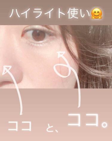 ドラマティックライティングベース/マキアージュ/化粧下地を使ったクチコミ(4枚目)