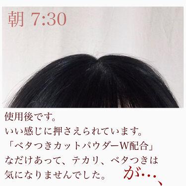 まとめ髪スティック スーパーホールド/マトメージュ/ヘアワックス・クリームを使ったクチコミ(6枚目)