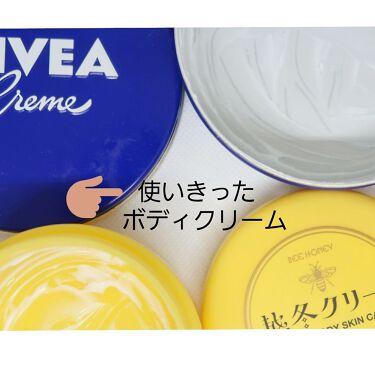 ma-☆さんの「メンソレータム薬用リップスティックXD<リップケア・リップクリーム>」を含むクチコミ