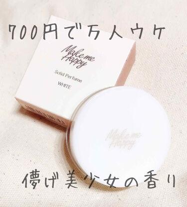 メイクミーハッピー ソリッドパフューム/キャンメイク/香水(レディース) by ぽこ