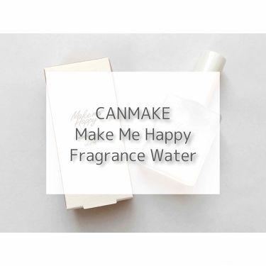 メイクミーハッピー フレグランスミスト ホワイト/CANMAKE/香水(レディース)を使ったクチコミ(1枚目)