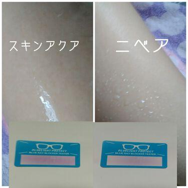 トーンアップUVエッセンス/スキンアクア/日焼け止め(ボディ用)を使ったクチコミ(2枚目)