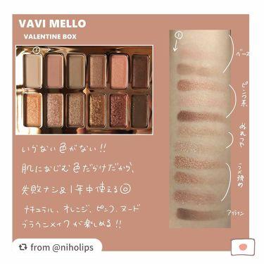 バレンタインボックス/VAVI MELLO/パウダーアイシャドウを使ったクチコミ(2枚目)