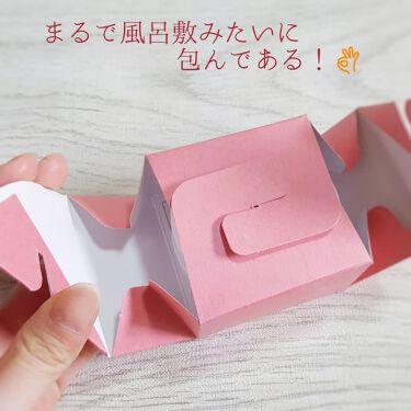 オールインワン美容クリーム/和えか/オールインワン化粧品を使ったクチコミ(3枚目)