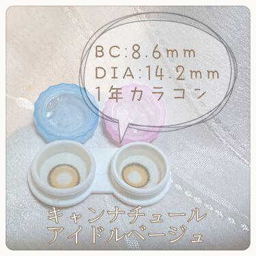 ファンデーションブラシ 131/SHISEIDO/メイクブラシを使ったクチコミ(3枚目)