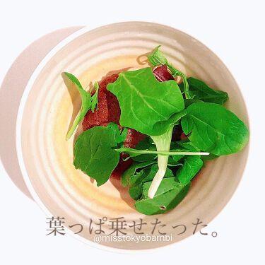大豆ミート ハンバーグ/無印良品/食品を使ったクチコミ(4枚目)