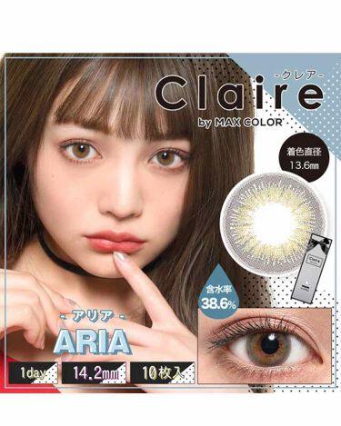 クレアバイマックスカラー/Claire/カラーコンタクトレンズを使ったクチコミ(1枚目)