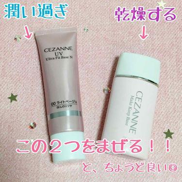 毛穴つるんとカバー 化粧もち下地UV 02/コフレドール/化粧下地を使ったクチコミ(3枚目)