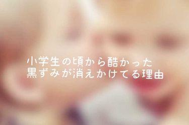 emo__さんの「ビフェスタ泡洗顔 コントロールケア<洗顔フォーム>」を含むクチコミ