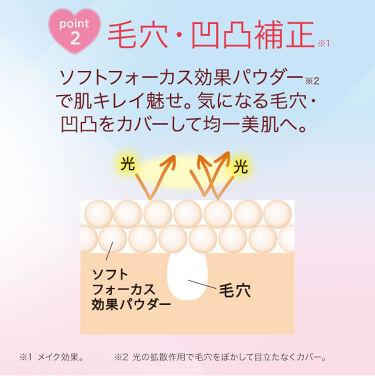 パラソーラ ネオイルミスキン UV エッセンス PK 【ネオイルミ ピンク】/パラソーラ/日焼け止め(ボディ用)を使ったクチコミ(3枚目)