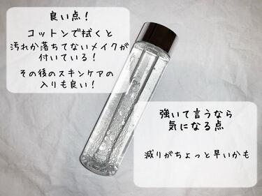 クリアアップローション 2/IPSA/化粧水を使ったクチコミ(3枚目)