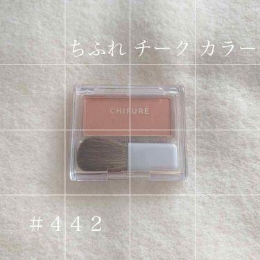 チーク カラー(ブラシ付)/ちふれ/パウダーチークを使ったクチコミ(1枚目)