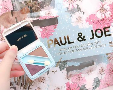 メイクアップコレクション 2019/PAUL & JOE BEAUTE/スキンケアキットを使ったクチコミ(1枚目)