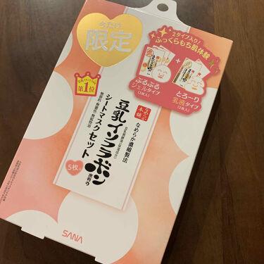 豆乳イソフラボン ジェル美容液マスク/なめらか本舗/シートマスク・パックを使ったクチコミ(1枚目)
