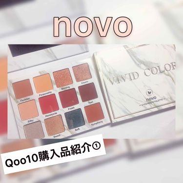 VIVID COLOR/NOVO/パウダーアイシャドウを使ったクチコミ(1枚目)