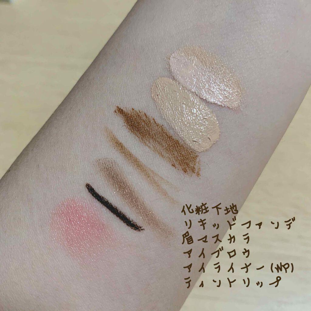 https://cdn.lipscosme.com/image/86bf3170a4ccf5772ac44b2b-1584442296-thumb.png