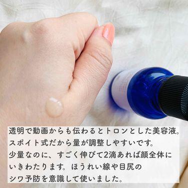 NANOA(ナノア) ヒト幹細胞美容液/NANOA/美容液を使ったクチコミ(4枚目)