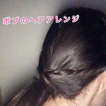 ふらんきんせんす(ふらん)イエベ秋/agm盛り上げ隊 on LIPS 「ボブのヘアアレンジ。①サイドの髪を残して低めの位置でポニー②サ..」(1枚目)
