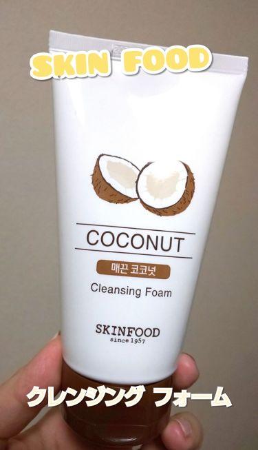 ベジガーデン クレンジングフォーム/SKINFOOD/洗顔フォームを使ったクチコミ(1枚目)