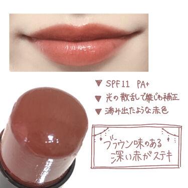 パーソナルリップクリーム/KATE/口紅を使ったクチコミ(4枚目)