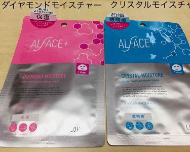 クリスタルモイスチャー アクアモイスチャー シートマスク/ALFACE+(オルフェス)/シートマスク・パックを使ったクチコミ(1枚目)