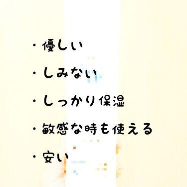 スンジョン トナー/ETUDE/化粧水を使ったクチコミ(2枚目)
