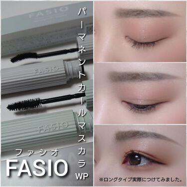 パーマネントカール マスカラ WP(ボリューム)/FASIO/マスカラを使ったクチコミ(5枚目)