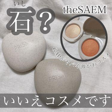 プリズムライトブラッシャー/the SAEM/パウダーチークを使ったクチコミ(1枚目)