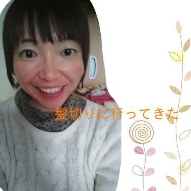 せいちゃん ☺️ Use up党♡ on LIPS 「すっぴんでも笑ってみた実は最近あまり笑ってない😅髪切りに行って..」(1枚目)