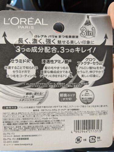 ラッシュ セラム/ロレアル パリ/まつげ美容液を使ったクチコミ(2枚目)
