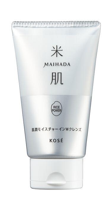 2021/10/1発売 米肌 肌潤モイスチャーインWクレンズ