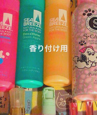 ボディスプレー ホワイトブーケ/ボディファンタジー/香水(その他)を使ったクチコミ(2枚目)