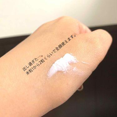 ミムラスムーススキンカバー/ミムラ/化粧下地を使ったクチコミ(3枚目)