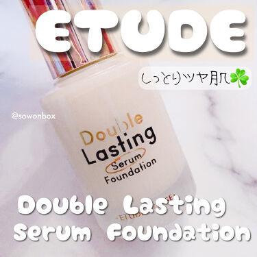 ダブルラスティング セラムファンデーション/ETUDE/リキッドファンデーションを使ったクチコミ(1枚目)