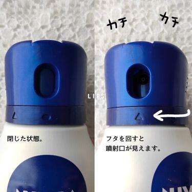 デオプロテクト&ケア スプレー/ニベア/デオドラント・制汗剤を使ったクチコミ(3枚目)